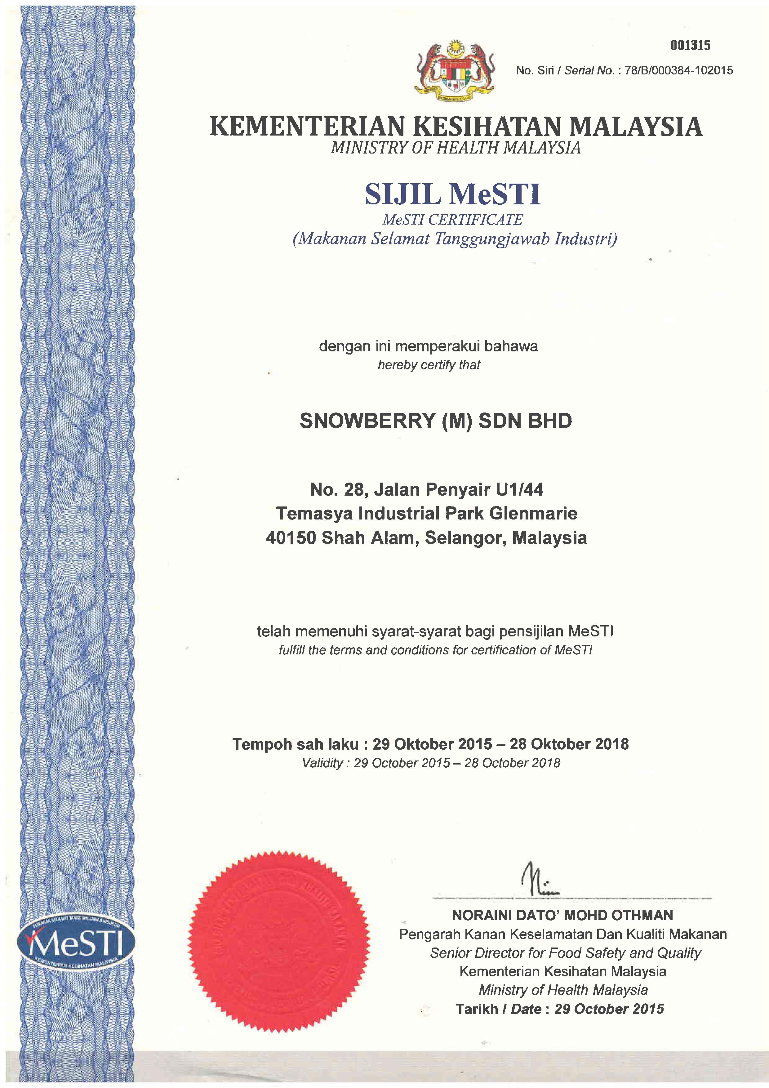 Certificate - Mizicor